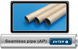 Seamless pipe (AP)