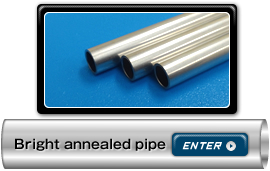 Bright annealed pipe