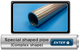 Special shaped pipe (Complex shape)